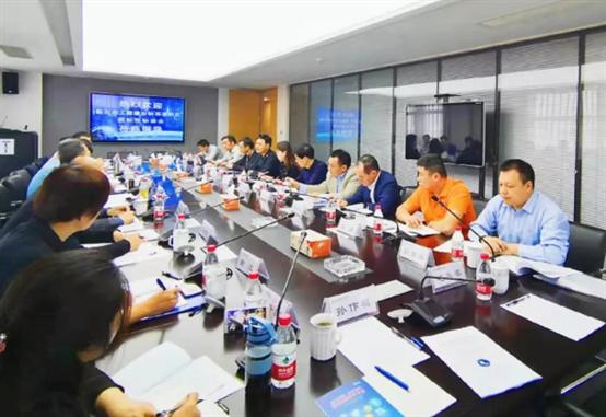 浙江省工程造价协会_山东省工程建设标准造价协会