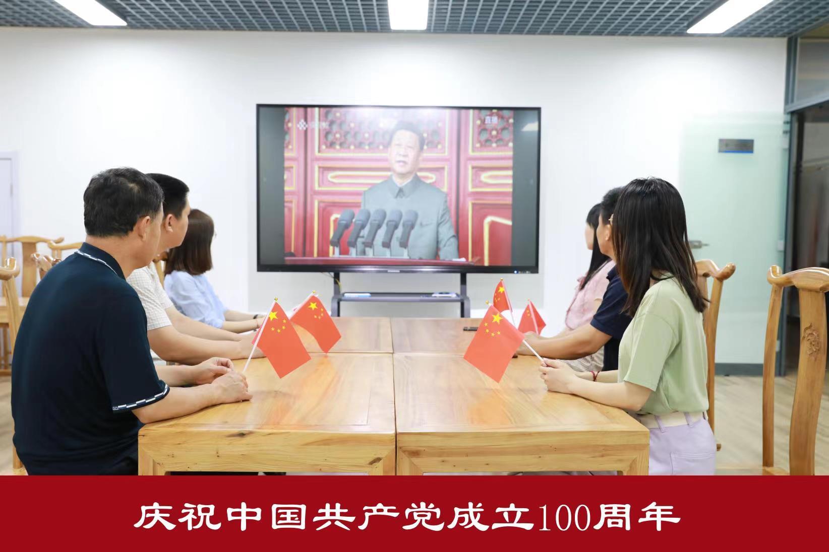 庆祝建党100周年3.jpg